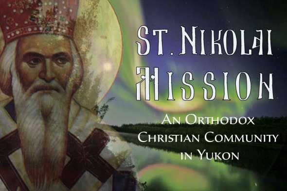St.Nikolai Banner4