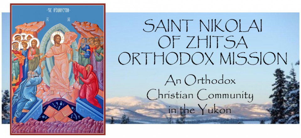 St. Nikolai of Zhitsa Mission